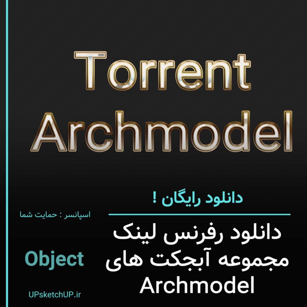 دانلود رایگان همه ی ArchModel