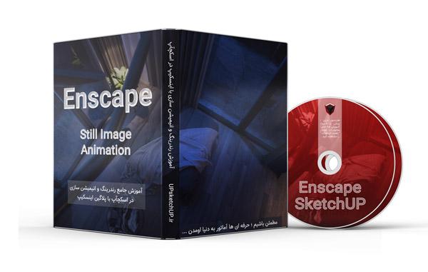 پکیج رندرینگ و انیمیشن سازی Enscape در اسکچاپ