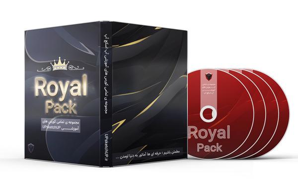 ROYAL PACK